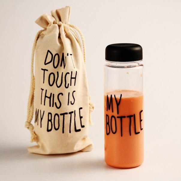 my bottle купить