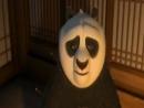 кунг фу панда - прикол.240