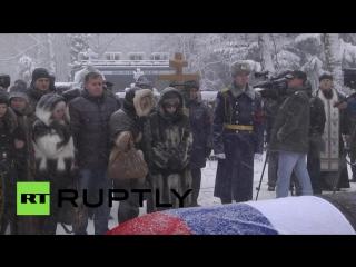 Похороны пилота Су-24 Олега Пешкова