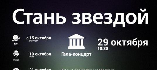 dkchgu.ru