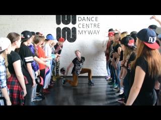 DSC_1941 MYWAY DANCE ACADEMY екзамен))) Ч-4!!