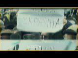 Крим.Нескорений (трейлер)