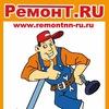 Ремонт квартир в Нижнем Новгороде - Ремонт.RU