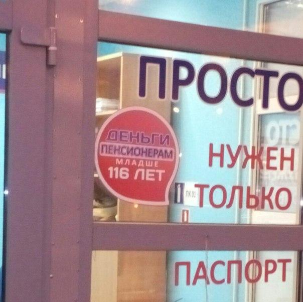 Адреса отделений Геобанка в Сочи на карте, часы работы