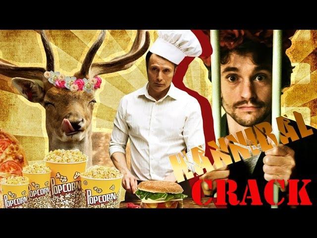 Hannibal ✖ Crack