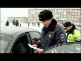 С 15 января злостных неплательщиков будут лишать водительских прав - Первый канал