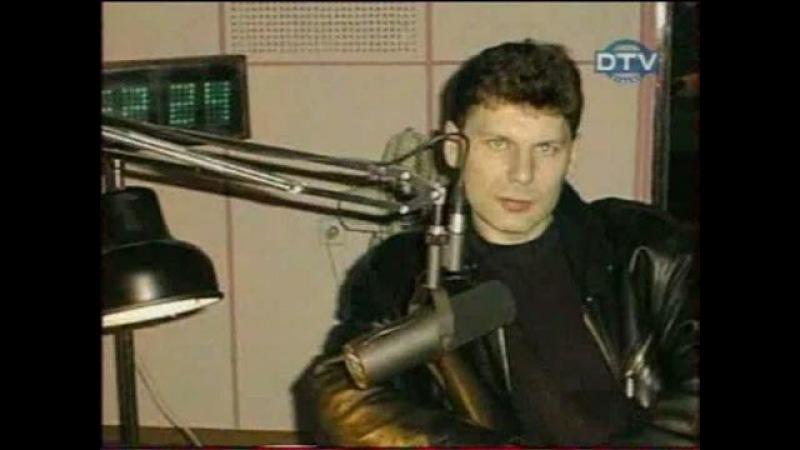 Юрий Хой Клинских Неизданное интервью на ВОТ радио 1 12 1997 год
