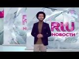 RU.TV 25.02.2016 Новости звёзд с Николаем Расторгуевым. 23-24 февраля Крокус Сити Холл.