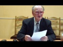 Волосатов В. И. Эфир и разум II часть
