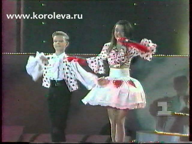 Наташа Королева Поклонник Утренняя звезда 1994
