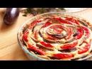 ТВОРОЖНЫЙ ПИРОГ с баклажанами Киш от VIKKAvideo Простые рецепты