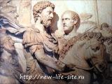 Марк Аврелий Наедине с собой