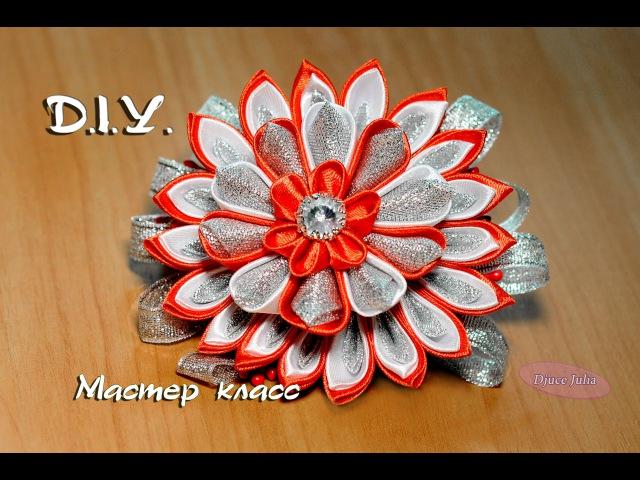 ЦВЕТОК КАНЗАШИ МК Kanzashi Flower - Tutorial DIYDjuce Julia