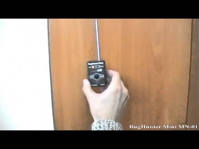 Поиск жучков с индикатором поля BugHunter Mini MN 01