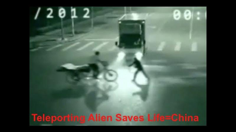 Ангел спас человека от смерти телепортация