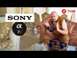Видеообзор системной фотокамеры Sony Alpha ILCE-7R