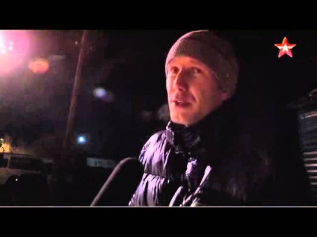 Так детонирует только взрывчатка очевидец о трагедии под Хабаровском