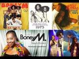 Шейла Бонник солистка группы Бони М  Boney M feat Sheyla Bonnick