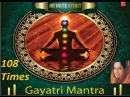 Gayatri Mantra 108 times Anuradha Paudwal I Full Audio Song I T Series Bhakti Sagar