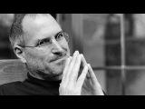 Стив Джобс Империя Соблазна