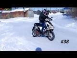 Правильная езда на скутере зимой!или дрифт на скутере(видео от подписчика)