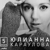 ๑۩۩۩๑ Ночной Клуб МЁД ๑۩۩۩๑ (Ярославль)