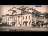 КОРУПЦИЯ... Банкеты за откаты в Москве арестован директор Дома Союзов