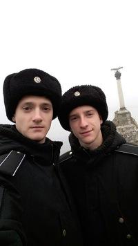 Ярослав Кузьков