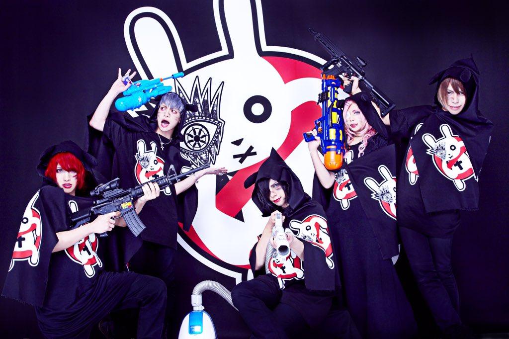 образы музыкантов и мода в Японии
