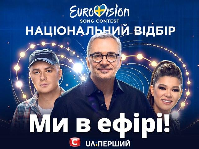 ЕВРОВИДЕНИЕ 2016 7Ig8UhD6KYM