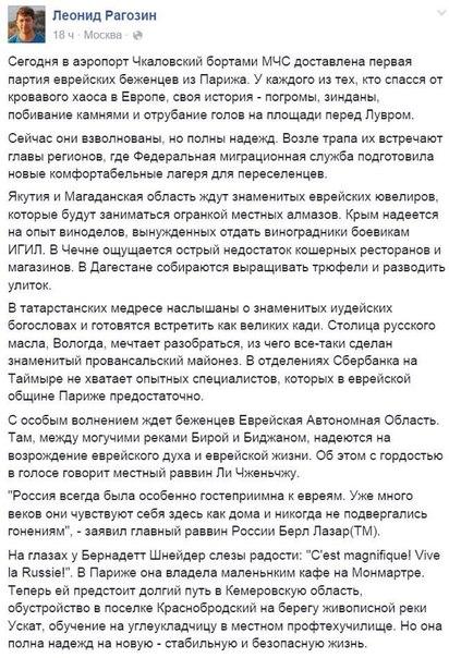 """Яресько обсудила с министром финансов ФРГ Шойбле реструктуризацию долгов: """"Германия поддерживает Украину в каждом аспекте наших реформ"""" - Цензор.НЕТ 160"""