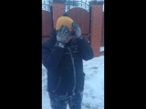 Снежный снейк