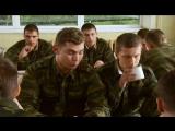 Кремлёвские курсанты 1 сезон 5 серия (СТС 2009)