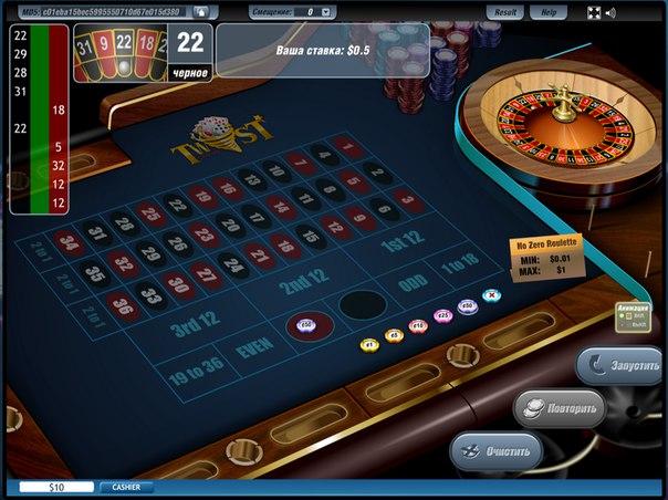 Игровые Автоматы Мобильный Телефон Скачать Бесплатно