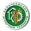 Калачеевский аграрный техникум
