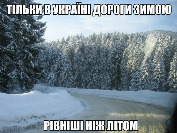 Из-за снегопада грузовикам запретили въезд в Днепропетровск - Цензор.НЕТ 8264