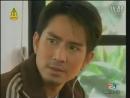 на тайском 12 серия Жребий судьбы 2006
