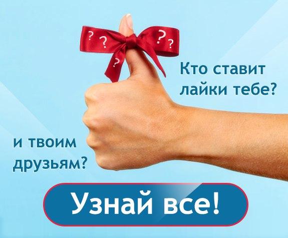 Фото №398723234 со страницы Анны Беляевой