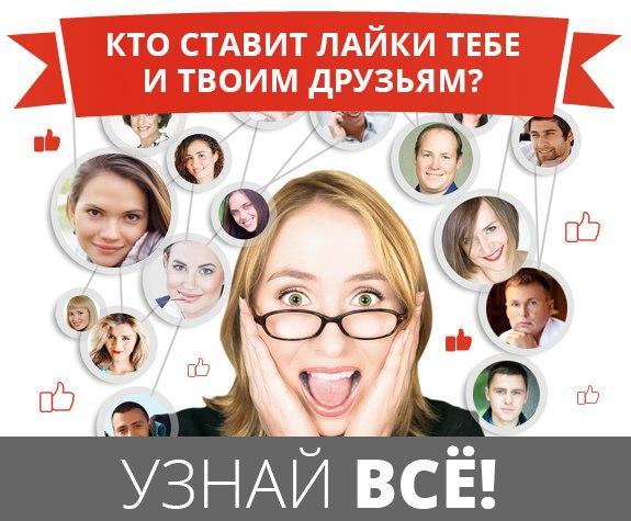 Фото №398723236 со страницы Екатерины Бердниковой