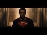 Бэтмен против Супермена: На заре справедливости | Отрывок #1