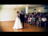 трейлер к свадьбе