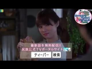 Dame na Watashi ni Koishite Kudasai Capitulo 1/Empire Asian Fansub