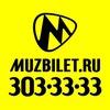 MUZBILET.RU