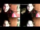 «Webcam Toy» под музыку Надюшка=) Это Для тебя=-*** - Солнышко Ты самая милая , прекрасная, красивая, самая лучшая.Я счастливиц