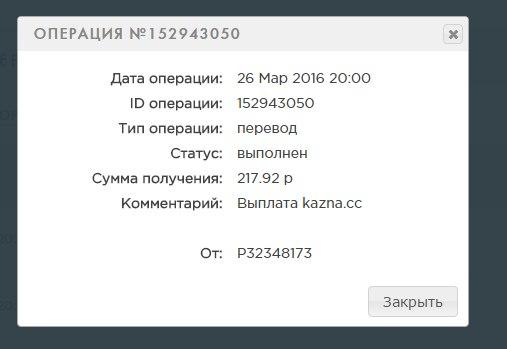 https://pp.vk.me/c629208/v629208953/561bf/0suRG_uWKAo.jpg