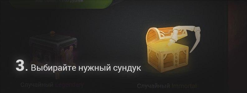 Иван Никитин | Москва