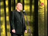Ян Арлазоров - Каскадёр (юмор)