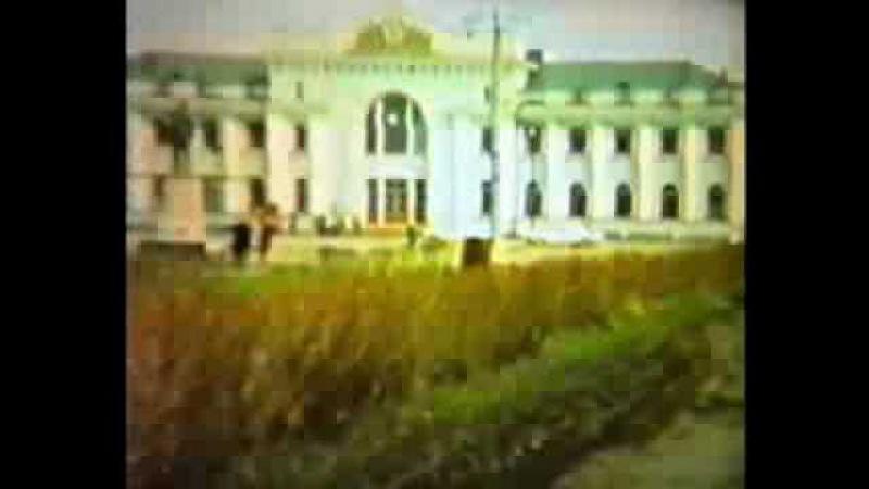Котлас 1976 год