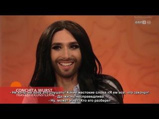 Conchita Wurst und Hape Kerkeling bei Stckl,  с русскими субтитрами