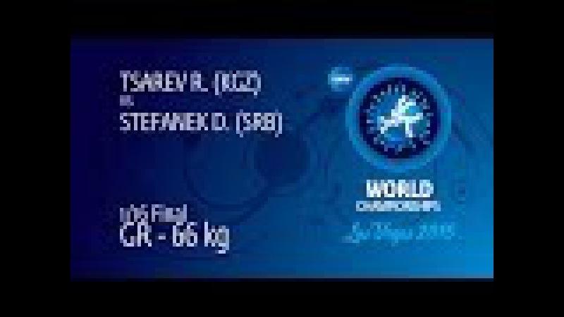 1/16 GR - 66 kg: D. STEFANEK (SRB) df. R. TSAREV (KGZ) by TF, 10-1